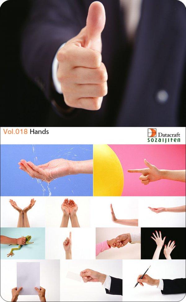 Fotografii tematice-maini(hands)